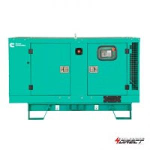 Cummins Generators, UKs BEST PRICES for Cummins Power Generation